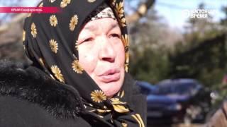 Преследования татар в Крыму продолжаются