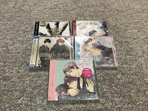 CD Japan October 2017 CD Haul
