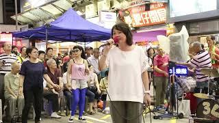 勇敢的中國人+ 萬水千山總是情+ 故鄉的雨+ 檳城艷-- Ah Lam & Fanny -- ...