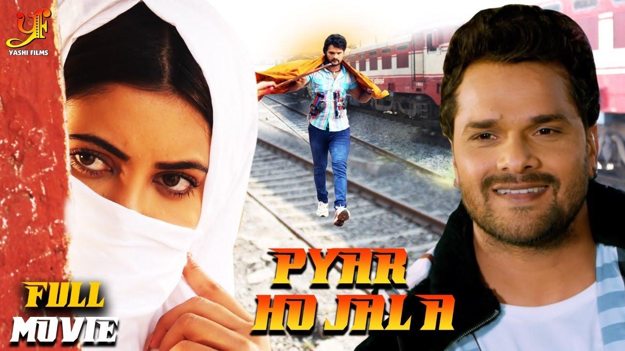 New Release Movie 2021 | Khesari Lal Yadav | Shahar Afsha | Pyar Ho Jala | Romantic Love Story