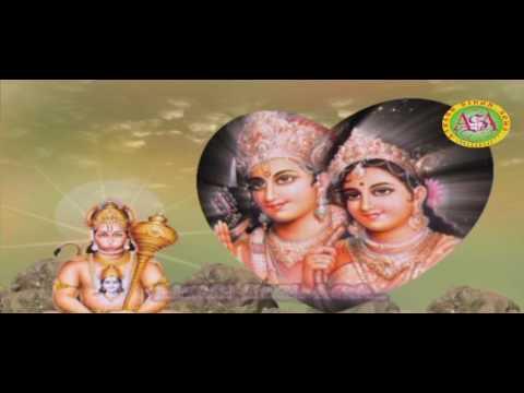Shri Ram Janki Beithe Hain Mere Sheene...
