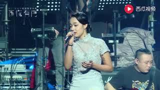 清华版《凉凉》,清华大学校歌赛,女神学霸深情演唱,或许以落泪