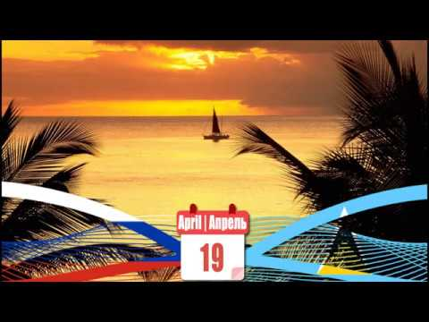 Russia - Saint Lucia, 13 | Россия - Сент-Люсия, 13