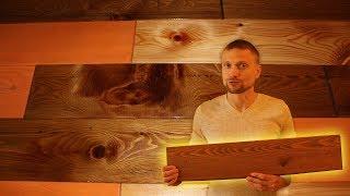Оригинальный пол-мозаика из лиственницы 19мм. Сколько стоит и как выглядит.