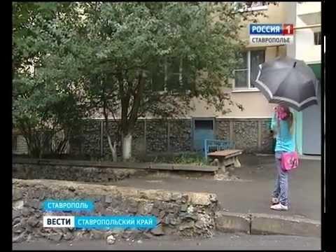Комфортно ли живется горожанам в Ставрополе