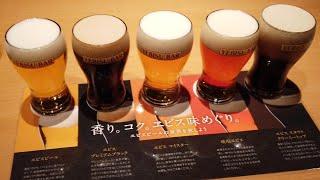 일본에서 가장 맛있는 …