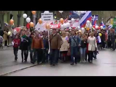может использоваться первомайская демонстрация 2017 в самаре смотреть видео еще, термобелье одевается