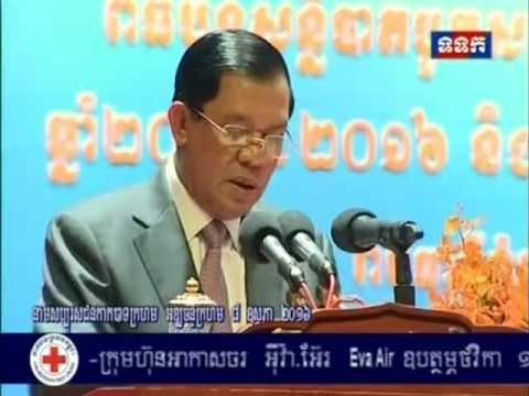 20160512 TVK PM Hun Sen Speech   Annual Meeting of Ministry of Agriculture Forestry and Fisheries