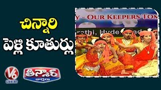Childrens Day Celebrations Grandly Held In Schools  Telugu News