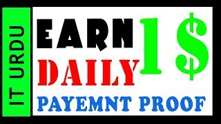 Earn 1$ Daily on this PTC Site 100% with Payment Proof