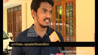 Jake C Thomas prepares to compete against Oommen Chandy | Assembly Election 2016