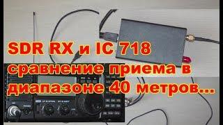 видео Модернизация КВ трансивера ICOM IC-718