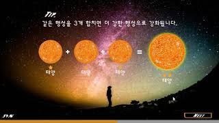 20141155 구자경 UIUX 워킹목업 동영상