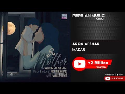 Арон Афшар - Модар 2020 _ Aron Afshar - Madar 2020