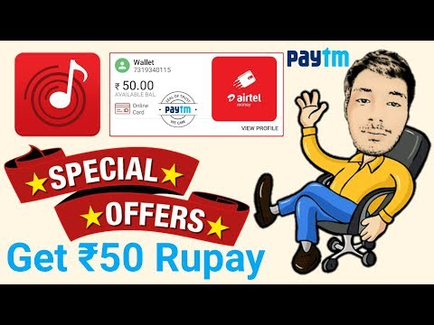 Paytm and Airtel wynk music Get ₹50+ free Paytm Cashback wynk music refer and earn offer