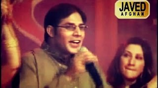 Karan Khan - Laas Da Meene Raka