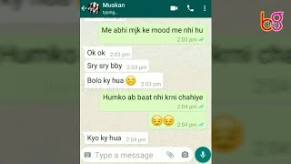 Bf chat gf - breakup 💔 chatting | most heart touching video | Part-1 | boy chat girl