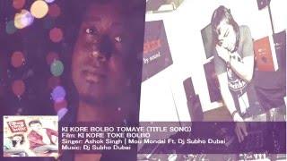 KI KORE BOLBO TOMAYE ( Title remix)  Ashok Singh   Mou Mondal   Dj Subho Dubai