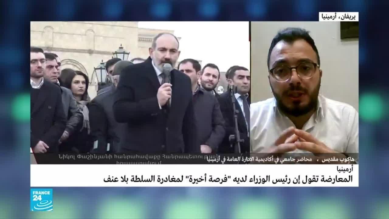 إلى أين تتجه الأزمة في أرمينيا بعد دعوة الجيش ومتظاهرين لاستقالة باشينيان؟  - 12:59-2021 / 2 / 26