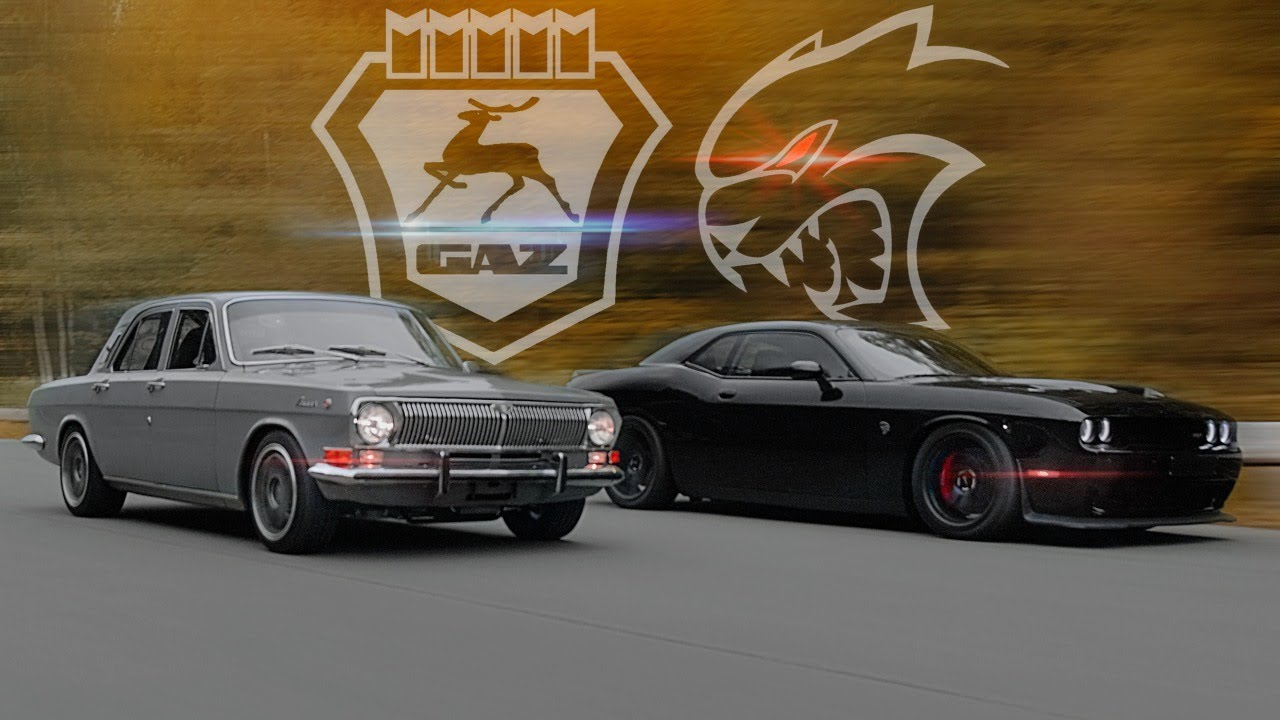 Download 700 л.с. Волга КГБ vs Dodge Challenger HELLCAT. СССР vs США