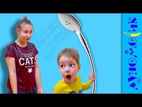Волшебный душ Светы и Богдана Дети играют в тобота и собаку-робота