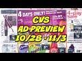 CVS AD PREVIEW 10/28 - 11/3 | More Makeup, Shampoo & Soda!