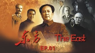 The East(English Subs)