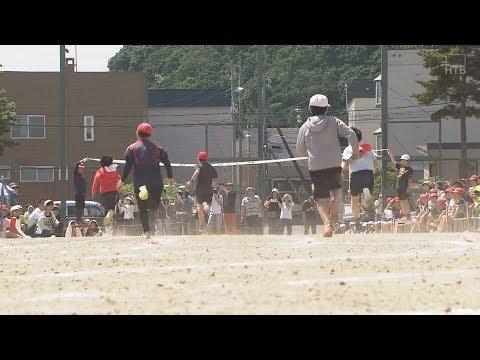 【HTBニュース】札幌の小学校で運動会ピーク 半数が午前終了に