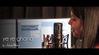 YE RE GHANA (MARATHI SONG)   COVER BY AAKRITTI MEHRA