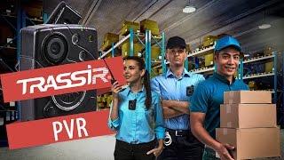 Ip видеорегистратор trassir duostation anyip 24
