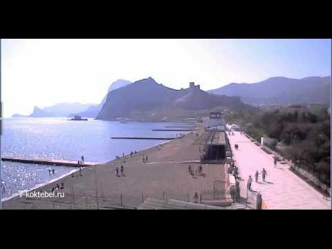 Набережная города Судак веб камера онлайн