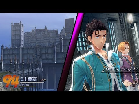 Trails Of Cold Steel 3 - Part 94 - Juno Seafortress & Wallace Bardias - Chapter 3 [Nightmare] [JPN]