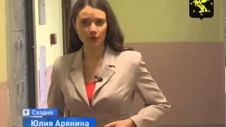 Жители муниципального дома по улице Микояна в Сходне скоро отметят новоселье!(, 2015-04-16T08:17:50.000Z)