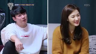 살림남 - 최민환 온 가족이 야행성인 이유 (feat. 야식의 왕은 회~♥) 20190109