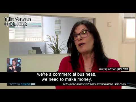 Klkit social business on Channel 2 News