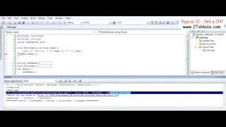 №2 Процедуры и функции Опережающее объявление От Pascal до C++ Часть 2 Онлайн курсы
