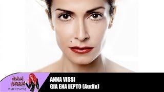 Άννα Βίσση - Για Ένα Λεπτό (Audio)