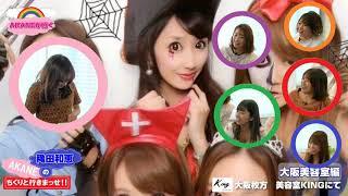 『AKANEが行く!!』 FAN X FUNチューズデイ AKANEのニューミュージック...