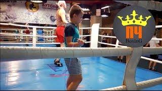 Бокс для ребёнка начало пути (Boxing training with child)