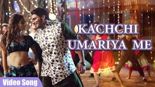 Kachchi Umariya Me Full Song | Item Song | Bagpat Ka Dulha | Latest Hindi Song 2019