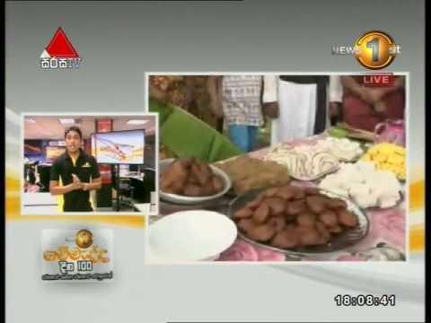 Gammadda Sirasa TV 27th October 2016