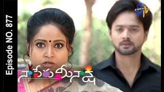 Naa Peru Meenakshi | 13th November 2017 | Full Episode No 877 | ETV Telugu