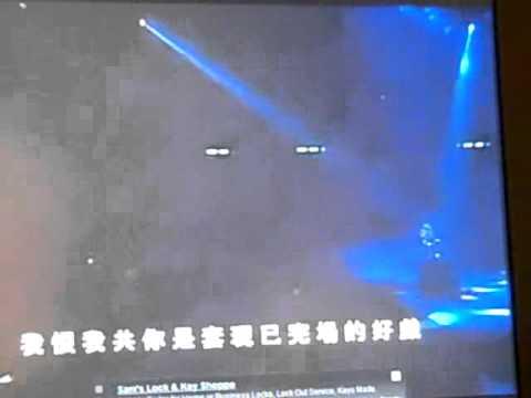 Jenny singing Chen Hui Xian's song