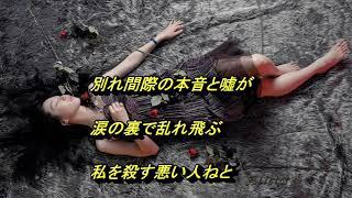 梅沢富美男「恋曼荼羅」(必殺仕事人) COVER:黛あかね.