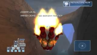 Прохождение игры Железный человек часть 5