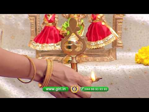 GIRI Promotional Video - One stop shop for all devotional