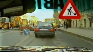 2. Дорожные знаки