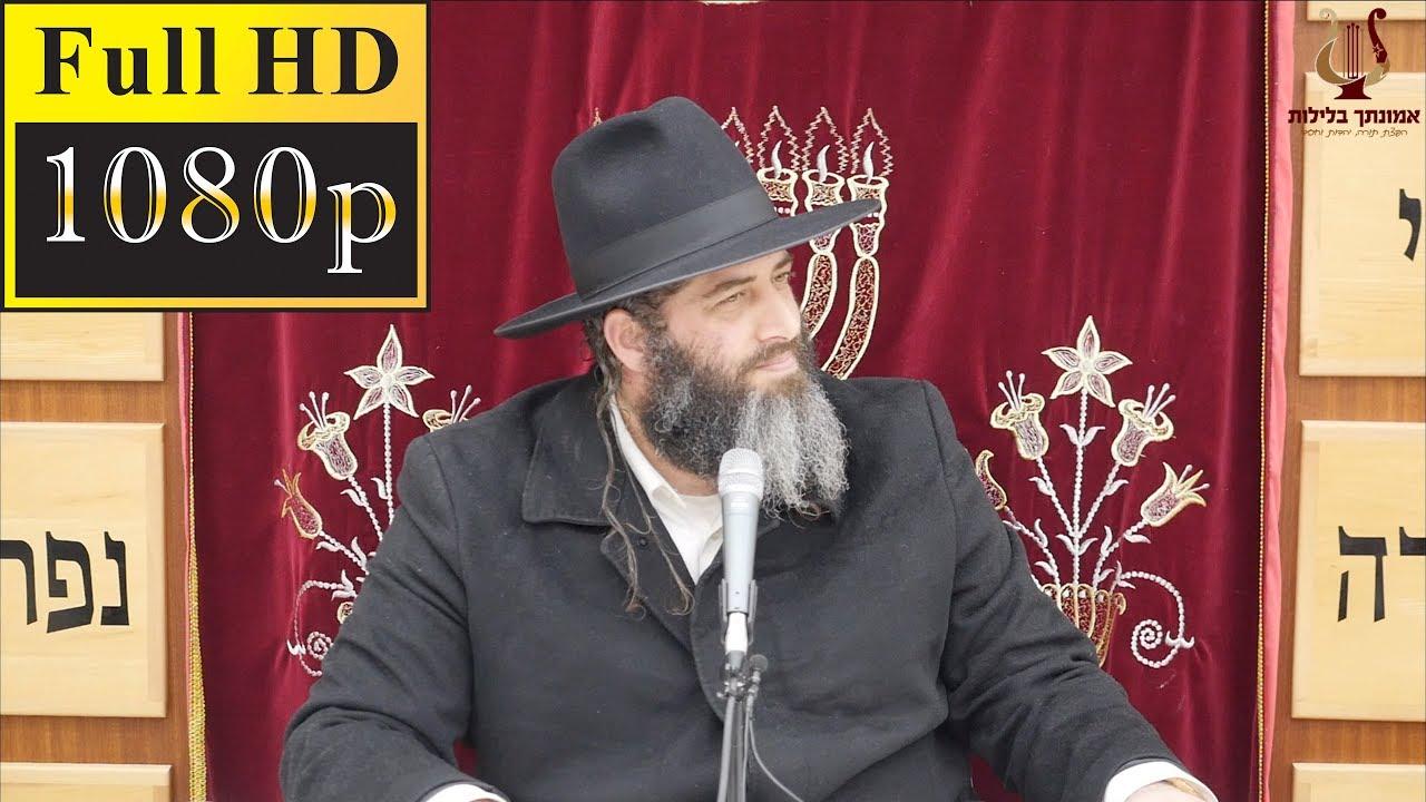 הרב רונן שאולוב בשיעור הכי מרגש בעולם על חסד !! עולם חסד יבנה !! חובה לכל יהודי !! שדרות 18-2-2019