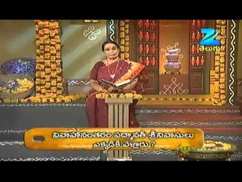Gopuram - గోపురం | Full Episode | Part - 1 | May 06 '11 | Dr. Sandhya Lakshmi | Zee Telugu from YouTube · Duration:  10 minutes 1 seconds