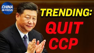 'Quit CCP' trending; Xi Jinping seen in floods; US reportedly discussing travel ban on CCP officials